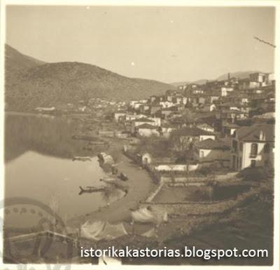 Kastoria - Macedonia, South Coast