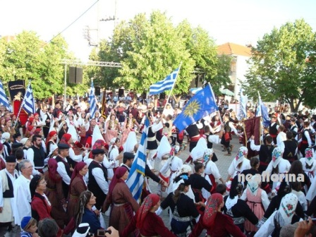 Pan-Macedonian Gathering, Florina, Macedonia, Greece